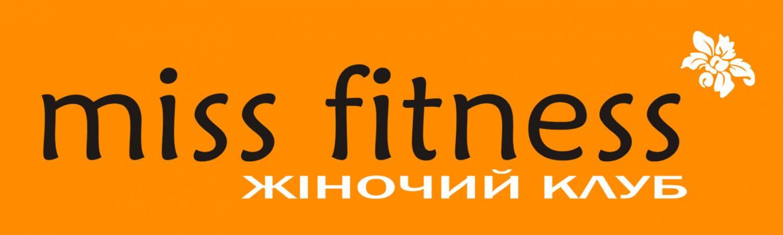 фитнес программы для похудения для женщин отзывы